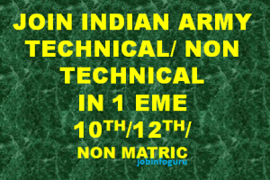 TA Army Rally Bharti 2019 TA Zone 1, 2, 3, 4-TA Bharti Rally