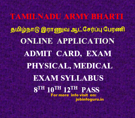 Tamil-Nadu Online Form For Army Bharti on happy birthday, wedding pics, harsh wedding, singh new show,
