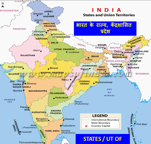 indian states and capitals map 2020 List Of States And Ut Of India With Capitals Language indian states and capitals map 2020